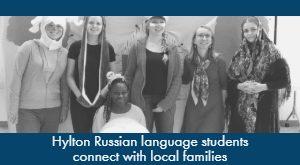 Hylton High School, Russian familes