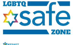 Congregation Ner Shalom, Keshet, Safe Zone