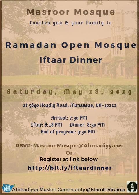 Ramadan, Iftaar