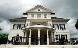 Annaburg Manor, City of Manassas, Portner