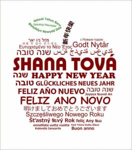 happy new year, congregation ner shalom