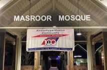 Masroor Mosque