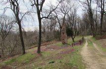 Fairfax House, Leesylvania State Park, Cowgill